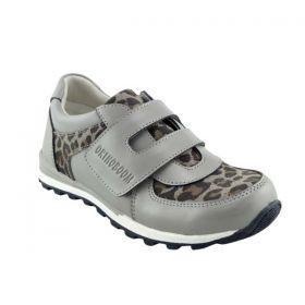 Обувь ортопедическая кроссовки ORTHOBOOM 33057-02 серо-коричневые - купить недорого / Самара, Тольятти, Ульяновск, Сызрань