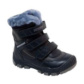 Обувь ортопедическая сапожки ORTHOBOOM 63495-22 - купить недорого / Самара, Тольятти, Ульяновск, Сызрань